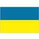 乌克兰(U19)队