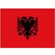 阿尔巴尼亚(U17)队